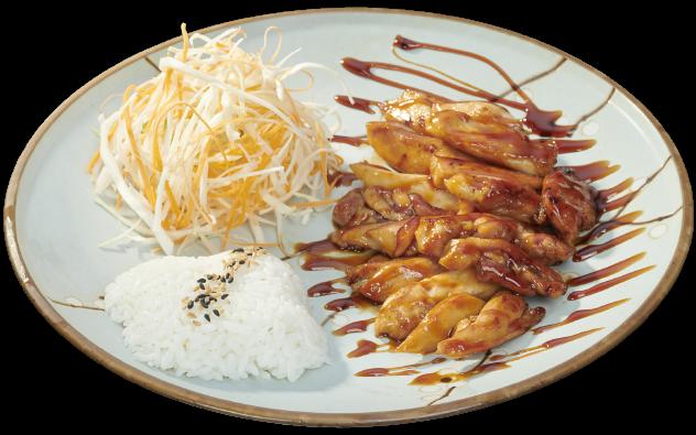 Teriaky Chicken